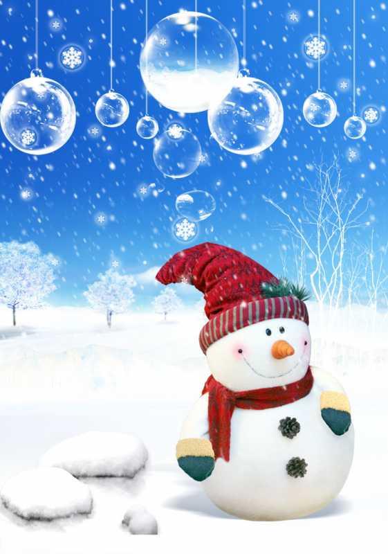 Merry-Christmas-PSD.jpg